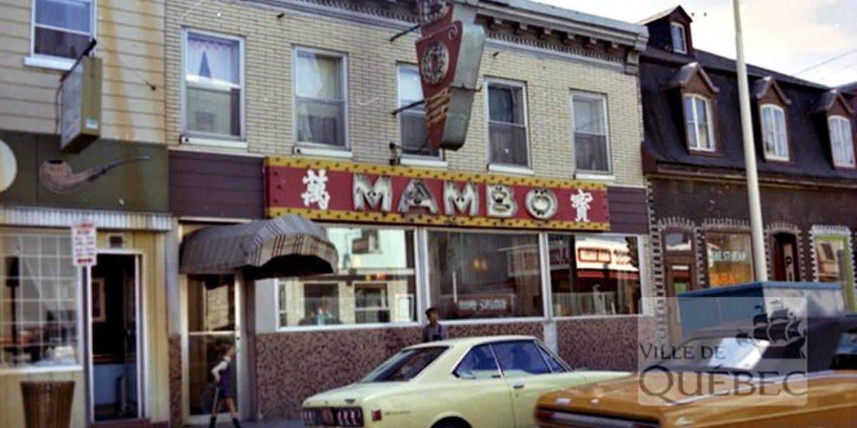 Saint-Roch dans les années 1970 (9) : vous souvenez-vous du Mambo ? | 30 juillet 2017 | Article par Jean Cazes