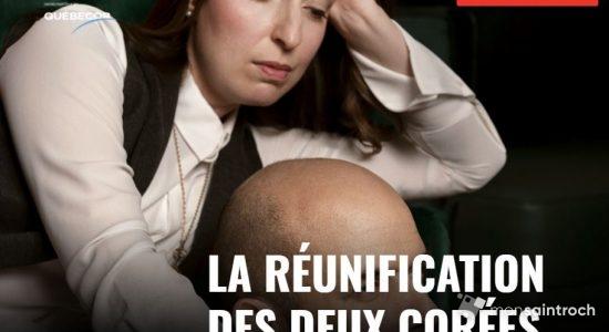 Identité et rapport à l'autre : bienvenue à La Bordée 2018-2019! - Valériane Cossette