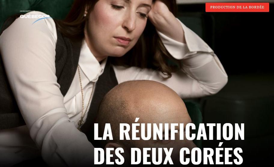 Identité et rapport à l'autre : bienvenue à La Bordée 2018-2019! | 24 avril 2018 | Article par Valériane Cossette