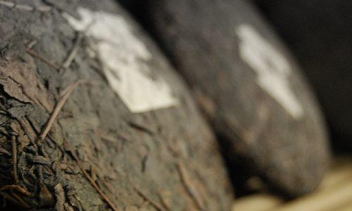 Atelier «Pu Er et thés vieillis, rares et précieux»