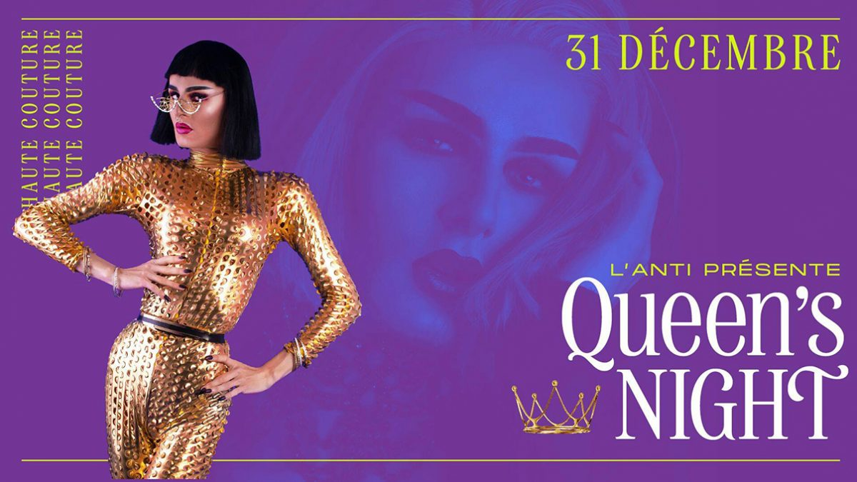 Queen's Night : les drag queens débarquent à L'Anti | 15 novembre 2019 | Article par Jason Duval