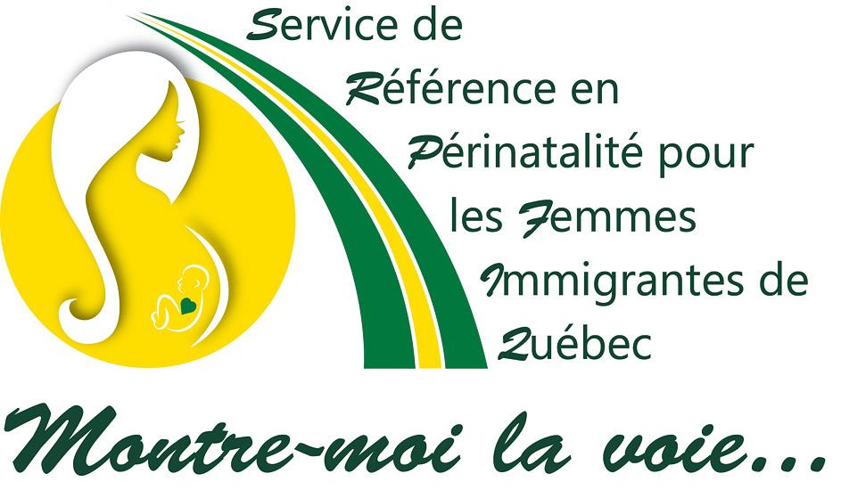 Service de référence