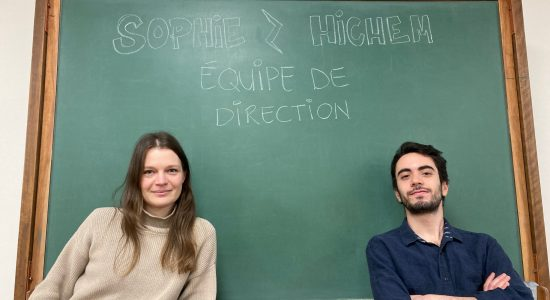Appui majeur de la Fondation Lucie et André Chagnon à l'Engrenage Saint-Roch - Julie Rheaume
